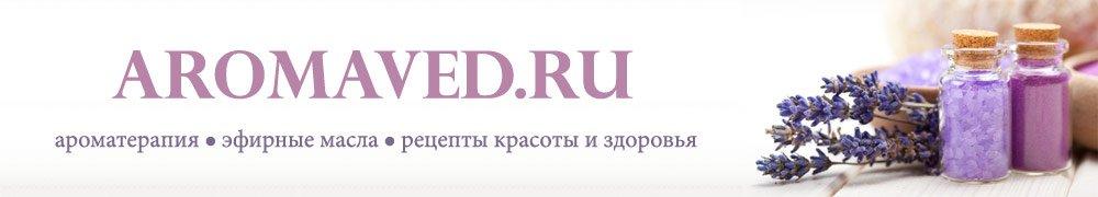 Aromaved.ru